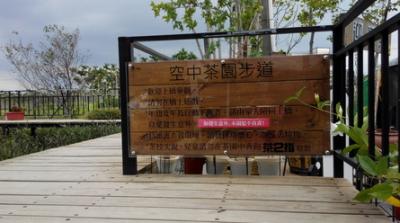 茶二指-茶業故事館-相簿